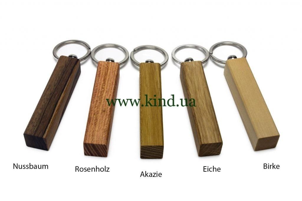 деревянные брелки