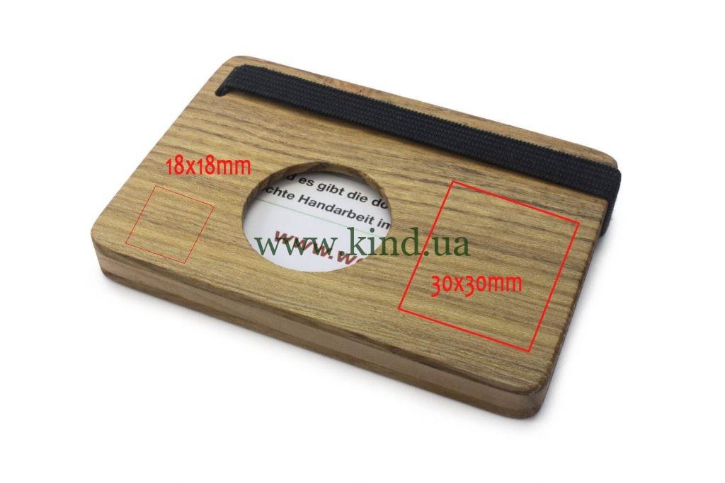 Деревянные футляры для визитных карт