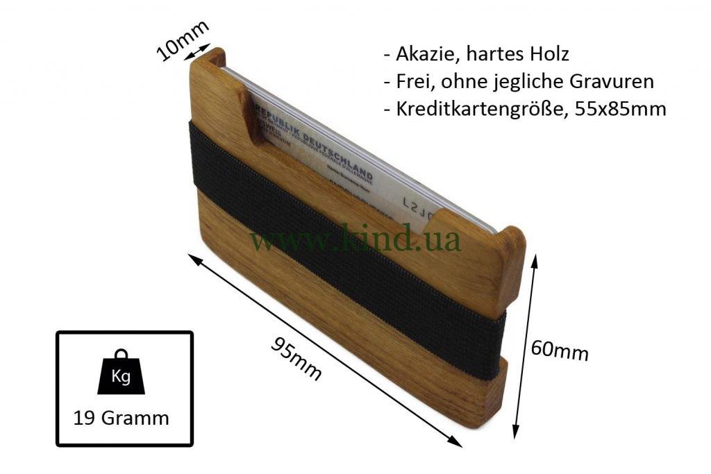 легкий и прочный кошелёк из дерева