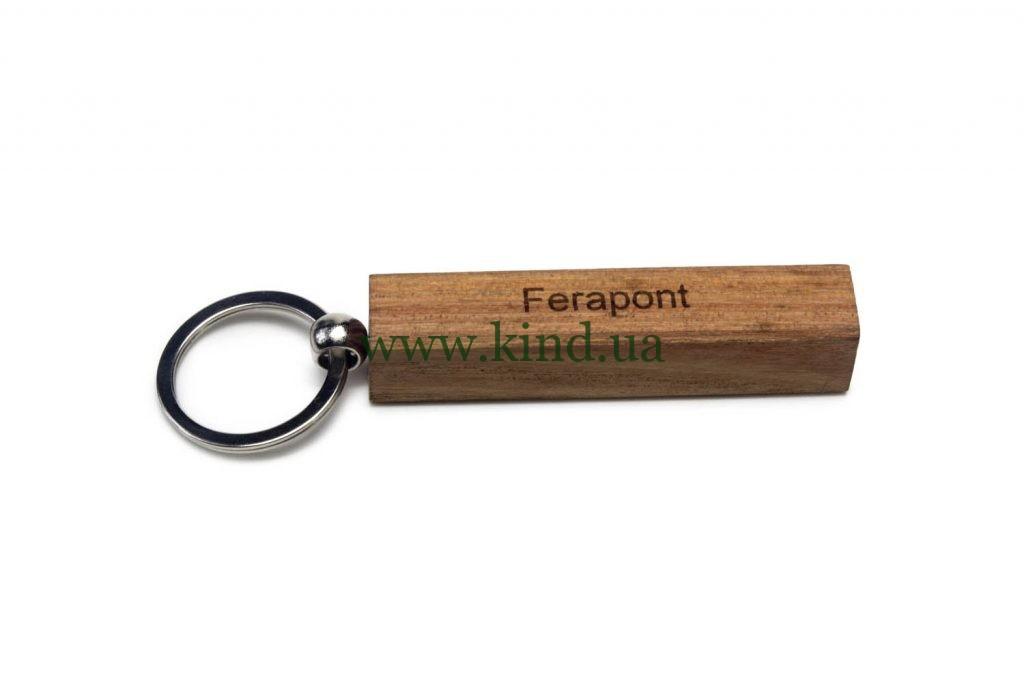 деревянный брелок с гравировкой